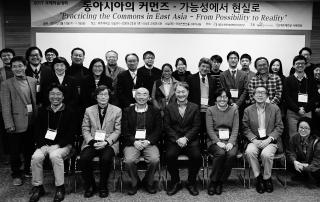 국제학술회의(1)