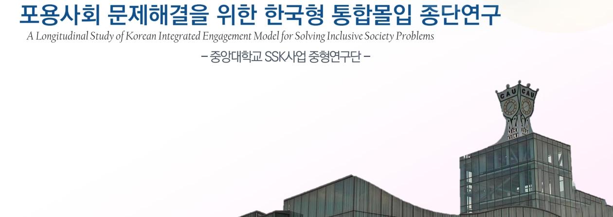 송해덕_ 썸네일