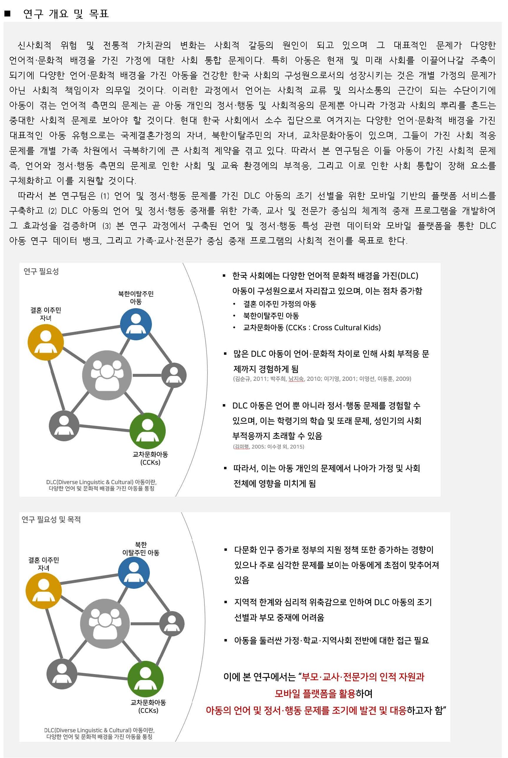[SSK] 네트워크 자료집_페이지_1