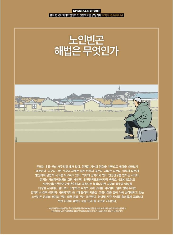 한국후견·신탁연구센터-심포지엄-홍보m