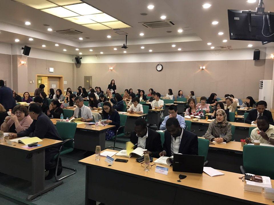 국제학술대회2
