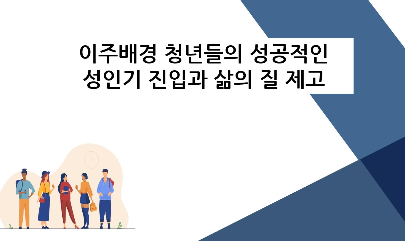 단국대_타이틀