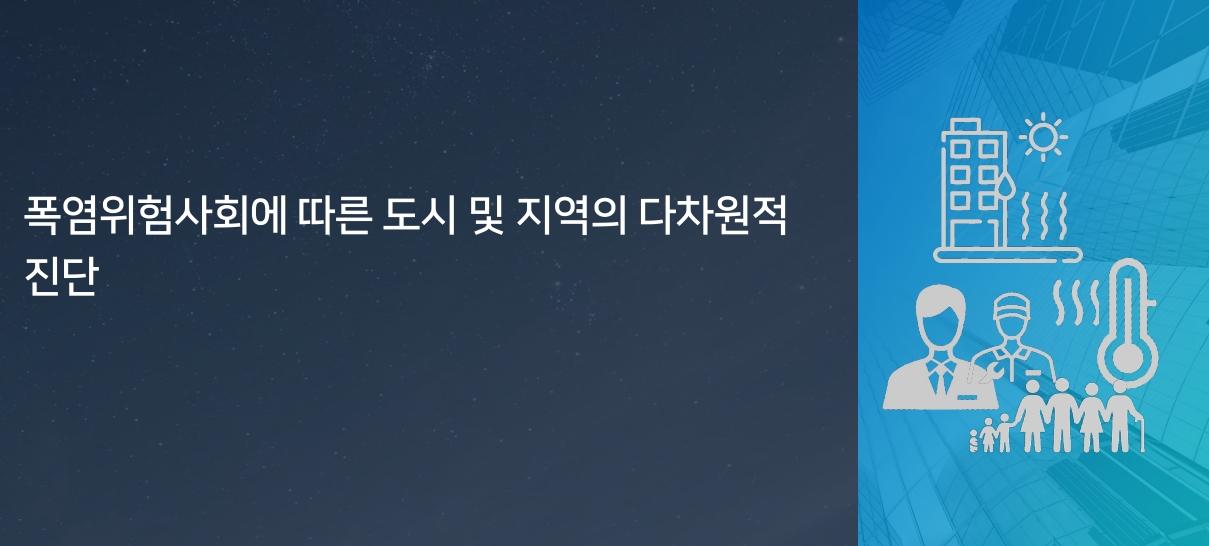 부산대_타이틀