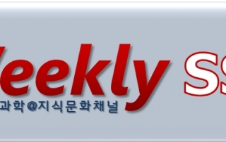 weekly title