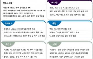 0114 명지대 뉴스레터
