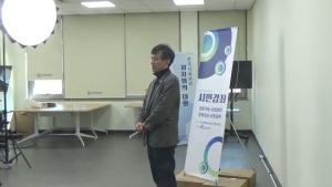 시민강좌-정영철선생님