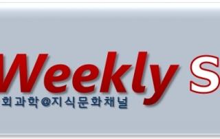 title_biweekly